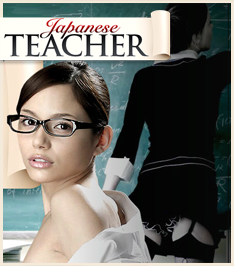 Japanese Teacher